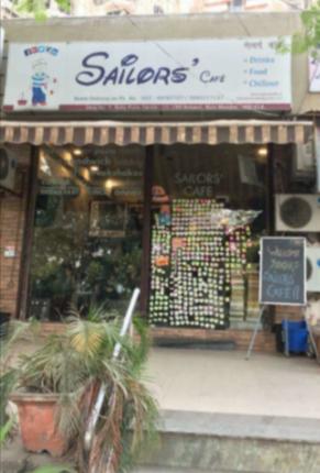 Sailors' Cafe - CBD-Belapur - Navi Mumbai Image