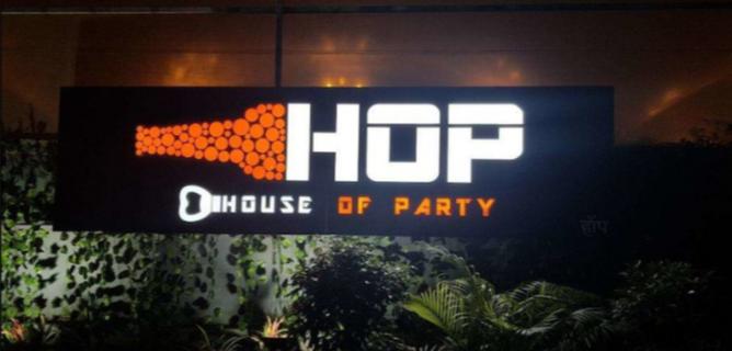 HOP : House of Party - Lokhandwala - Mumbai Image