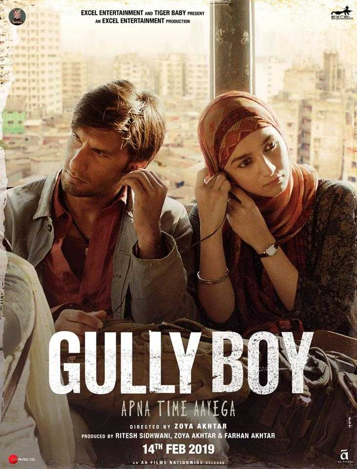 Gully Boy Image