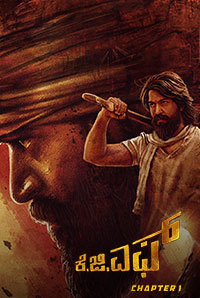 Kgf Trailers Photos And Wallpapers Mouthshut Com