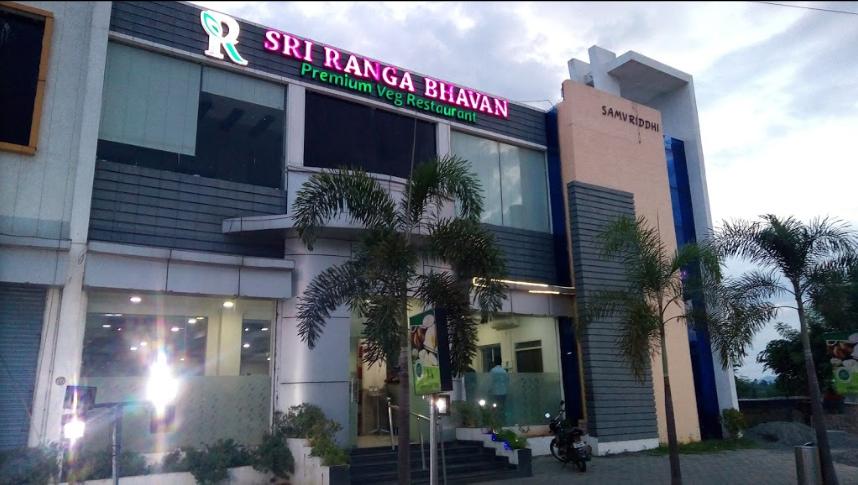 Sri Ranga Bhavan - Chengalpattu - Chennai Image