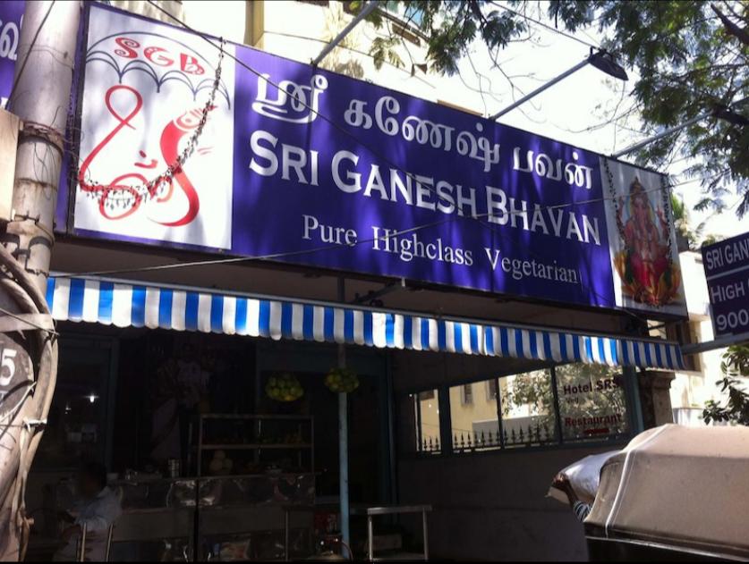 Sri Ganesh Bhavan - Anna Nagar West - Chennai Image