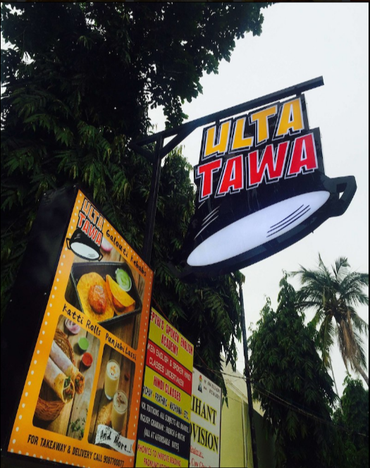 Ulta Tawa - Anna Nagar East - Chennai Image