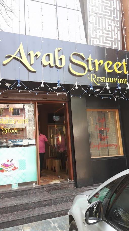 Arab Street - Kodambakkam - Chennai Image