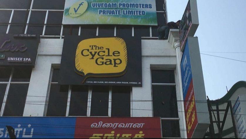 The Cycle Gap - Anna Nagar West - Chennai Image