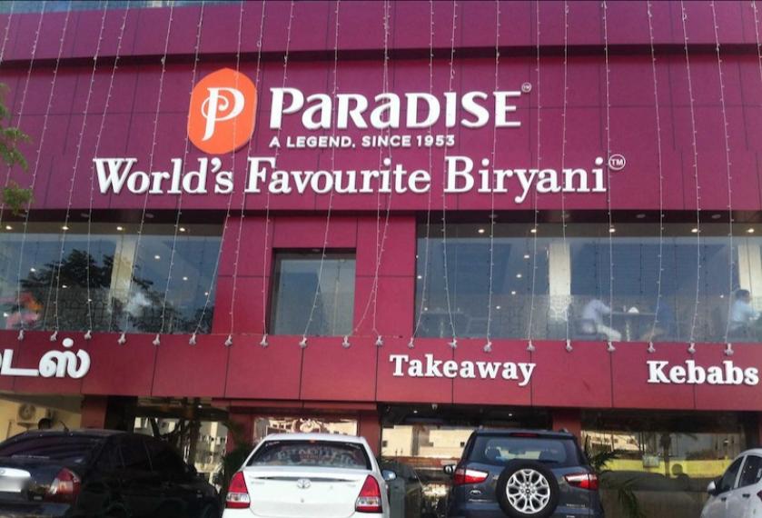 Paradise - Perungudi - Chennai Image