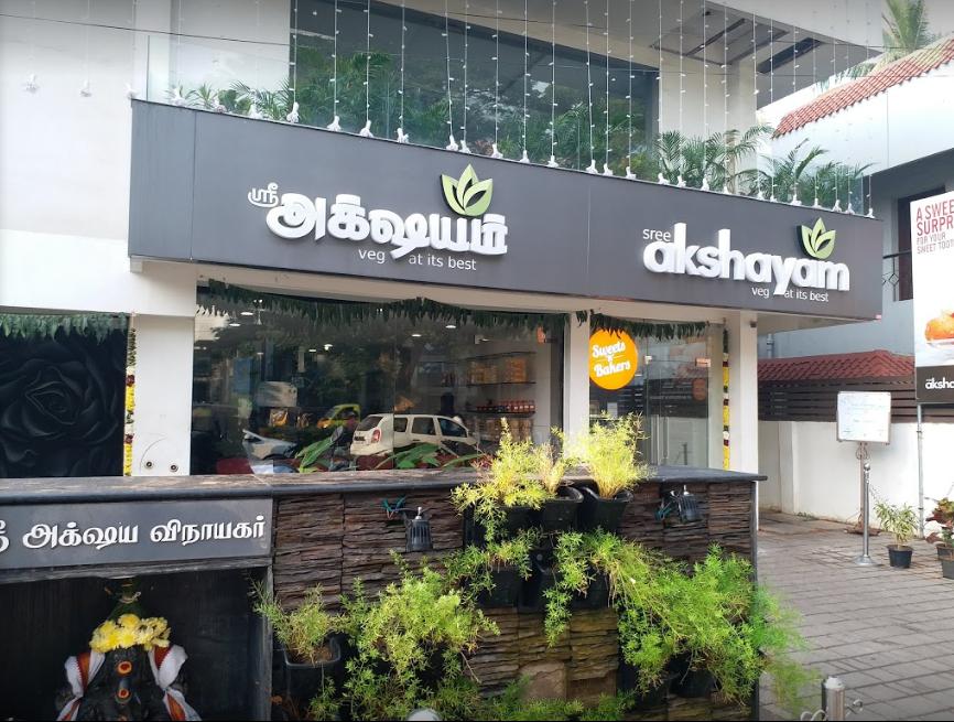 Sree Akshayam - Anna Nagar East - Chennai Image