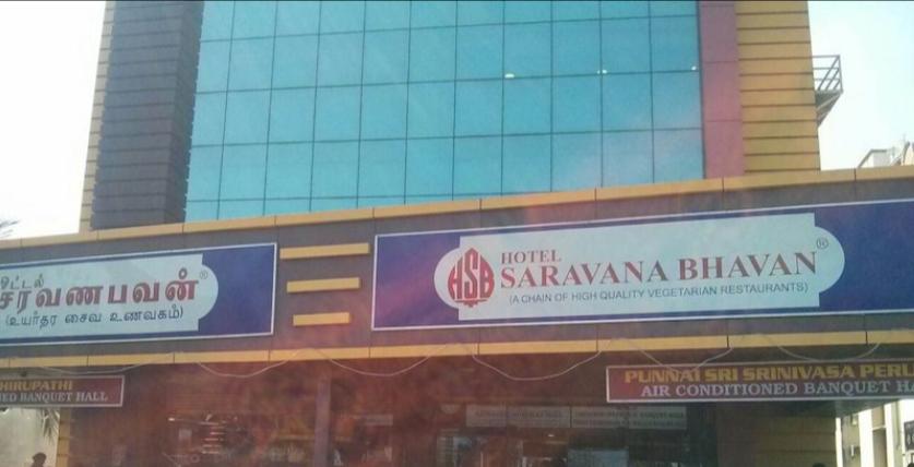 Hotel Saravana Bhavan - Perungudi - Chennai Image