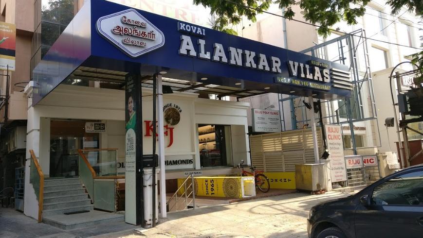 Kovai Alankar Vilas - Anna Nagar East - Chennai Image