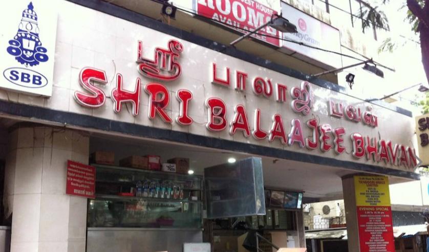 Shri Balaajee Bhavan - Anna Nagar East - Chennai Image