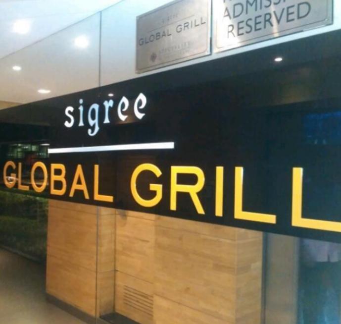 Sigree Global Grill - The Spring Hotel - Nungambakkam - Chennai Image