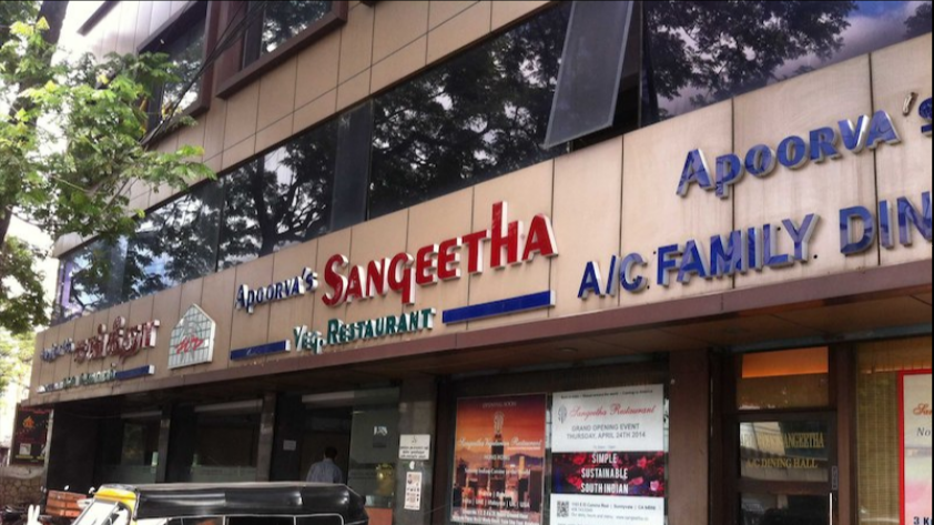Apoorva's Sangeetha Veg - Nungambakkam - Chennai Image