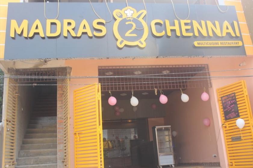 Madras2Chennai - Washermenpet - Chennai Image