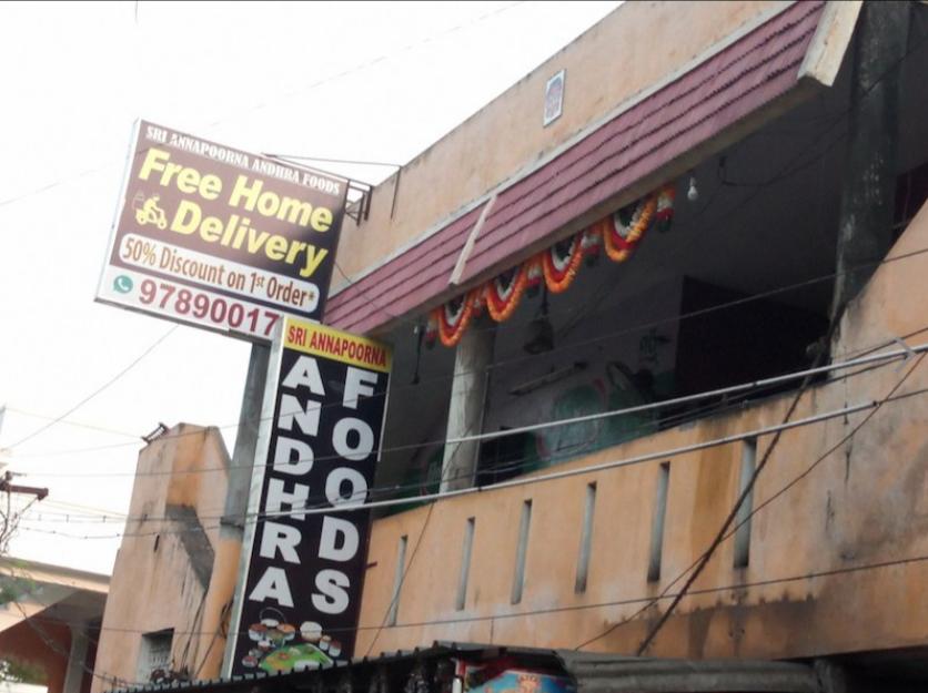 SRI ANNAPOORNA ANDHRA FOODS, POTHERI, CHENNAI - Reviews