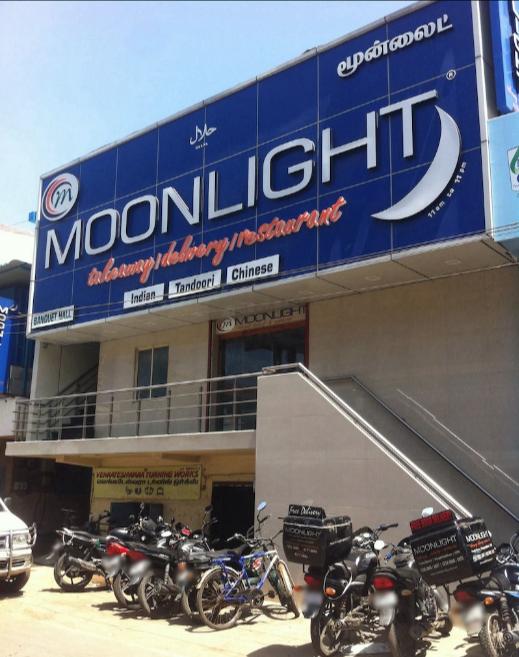 Moonlight Takeaway & Delivery - Perungudi - Chennai Image