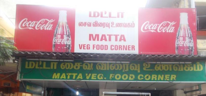 Matta Veg Food Corner - Ashok Nagar - Chennai Image