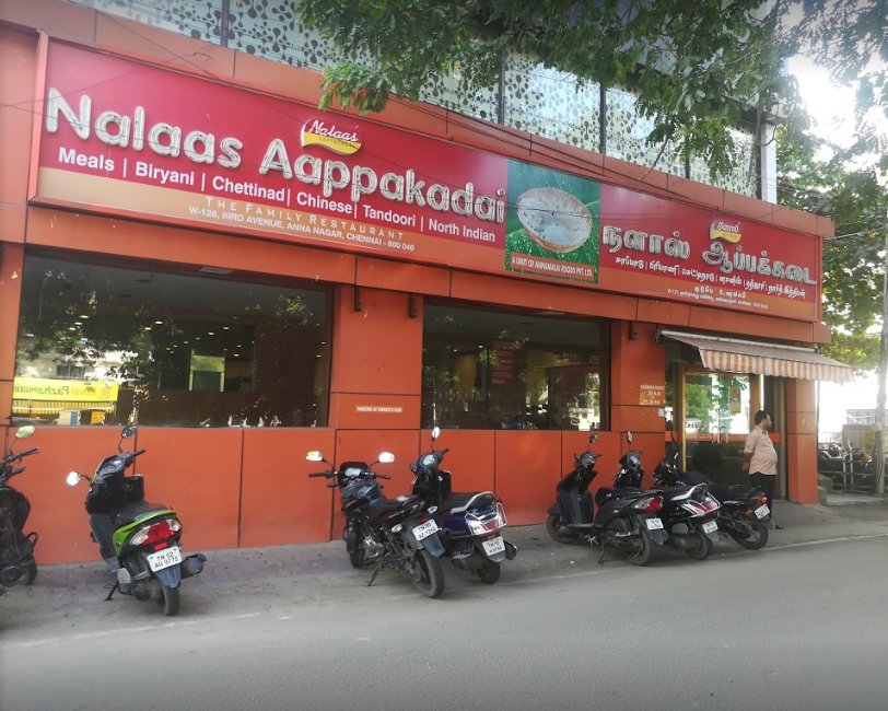 Nalaas Aappakadai - Anna Nagar West - Chennai Image