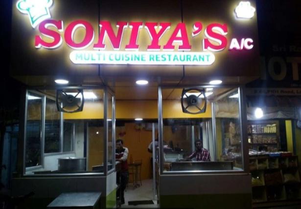 Soniya's Restaurant - Kolathur - Chennai Image