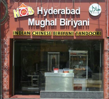 Hyderabad Mughal Biriyani - Mogappair - Chennai Image