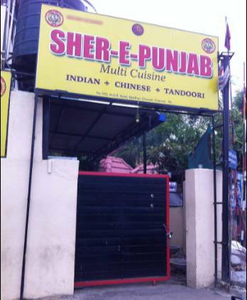 Sher E Punjab - Perungudi - Chennai Image