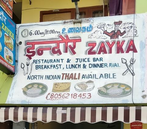 Indore Zayka - Thuraipakkam - Chennai Image