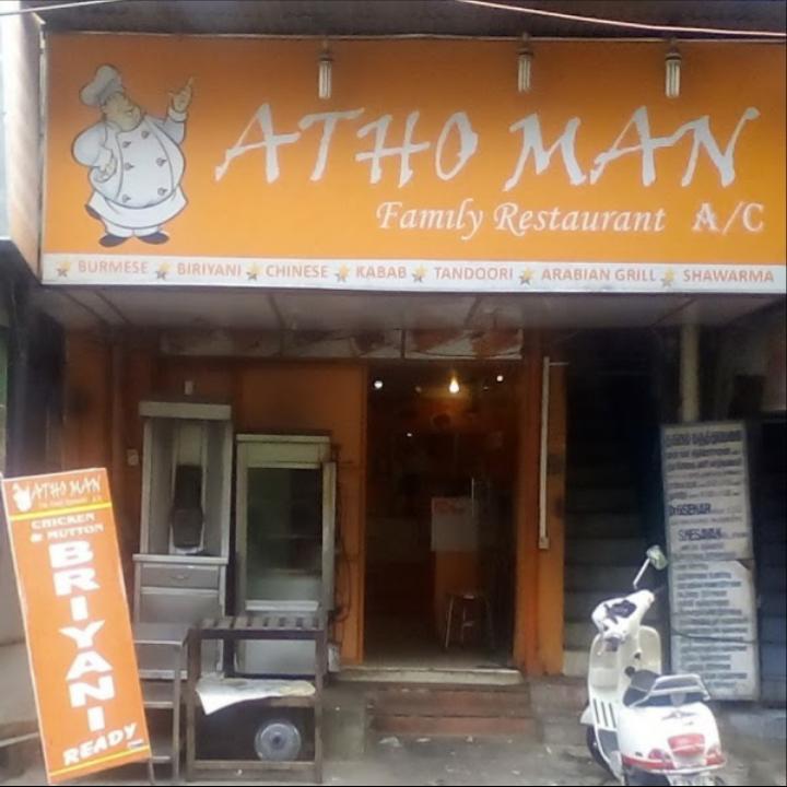 Atho Man - Washermenpet - Chennai Image