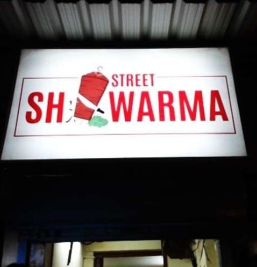 Street Shawarma - Mogappair - Chennai Image
