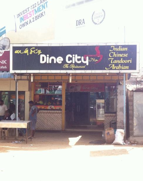 Dine City - Chengalpattu - Chennai Image