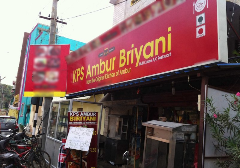 KPS Ambur Biriyani - Mogappair - Chennai Image