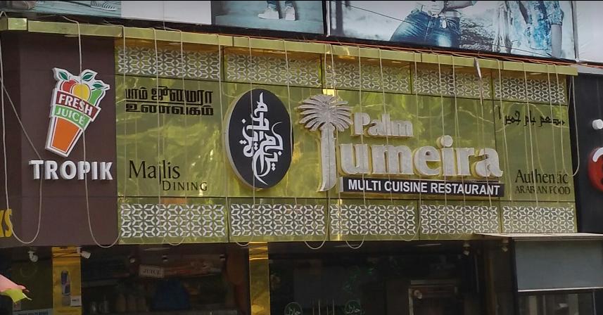 Palm Jumeira - Nungambakkam - Chennai Image