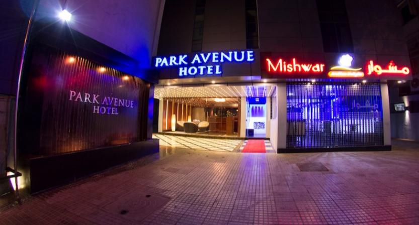 Mishwar Restaurant - Park Avenue Hotel - Nungambakkam - Chennai Image