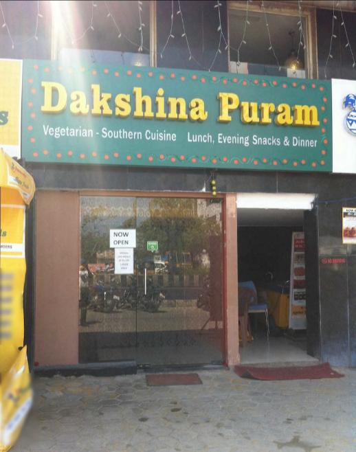 Dakshina Puram - Karapakkam - Chennai Image