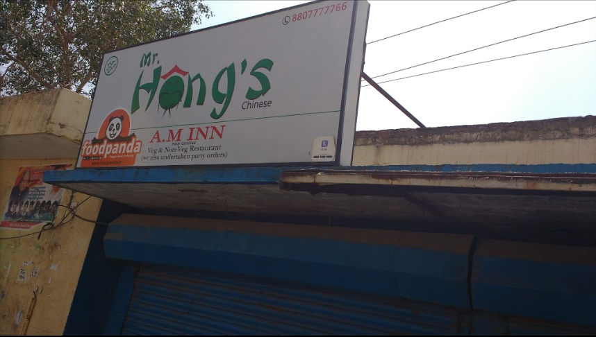 Mr. Hong's Chinese - Kottivakkam - Chennai Image