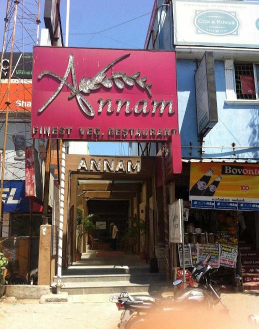 Annam - Perungudi - Chennai Image