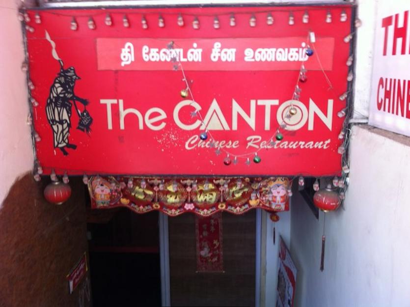 The Canton - Nungambakkam - Chennai Image