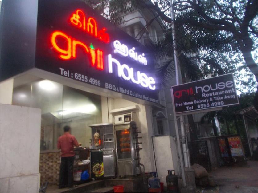 Grill House - Nungambakkam - Chennai Image