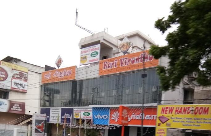 Kari Virunthu - Valasaravakkam - Chennai Image