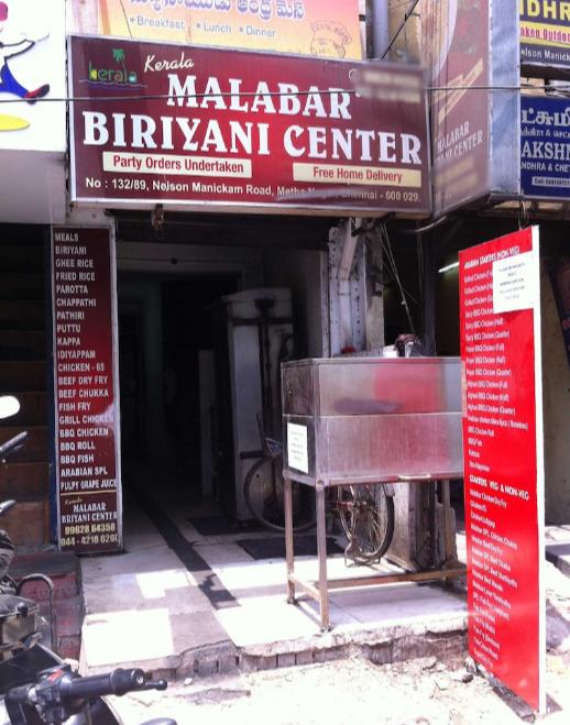 Malabar Biriyani Center - Aminijikarai - Chennai Image