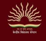 Kendriya Vidyalaya - 2 Image