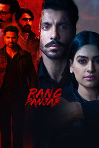 Rang Panjab Image