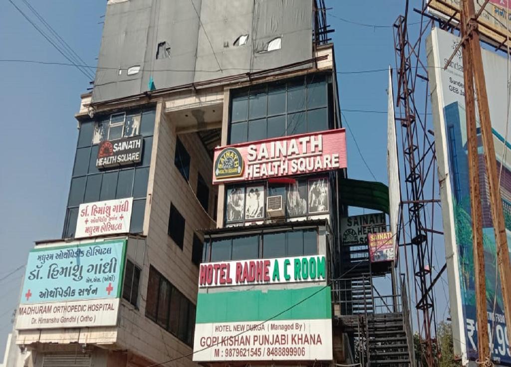 Radhe Hotel - Vadodara Image