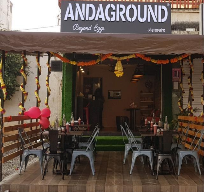 Anda Ground - Aundh - Pune Image