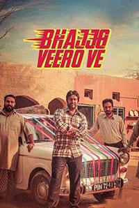 Bhajjo Veero Ve Image