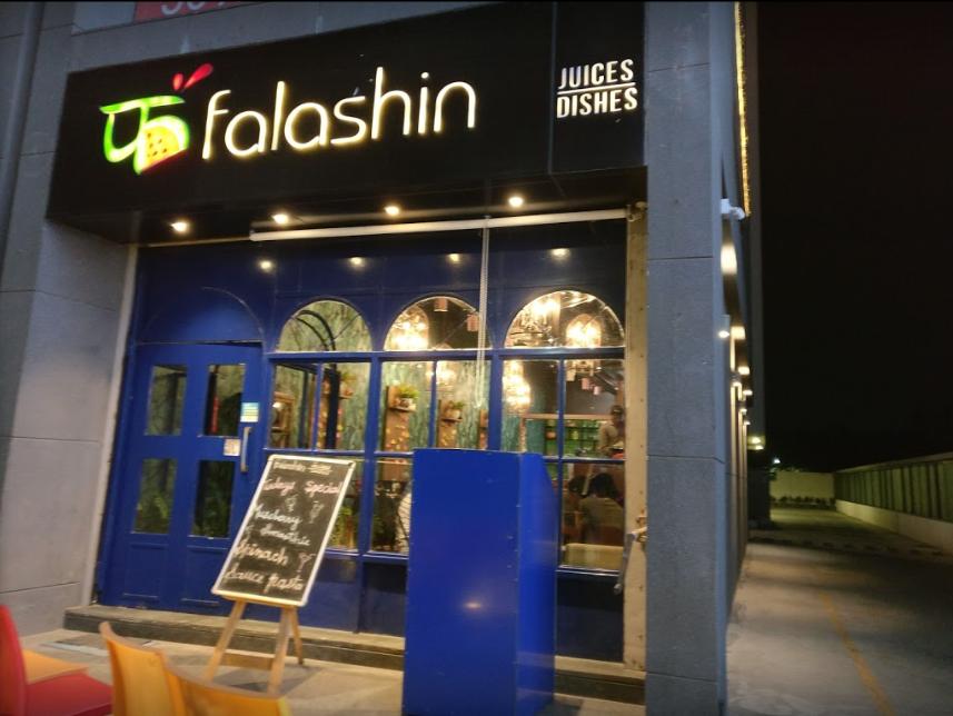 Falashin Juices & Dishes - Bodakdev - Ahmedabad Image