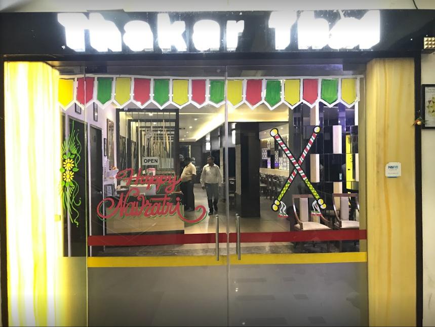 Thakar Thal - Ashram Road - Ahmedabad Image