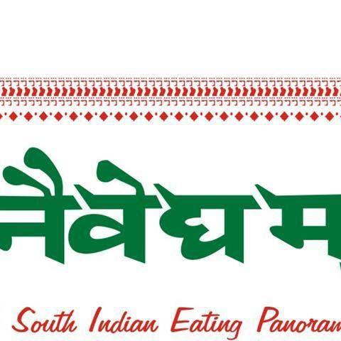Naivedyam - Hauz Khas - New Delhi Image
