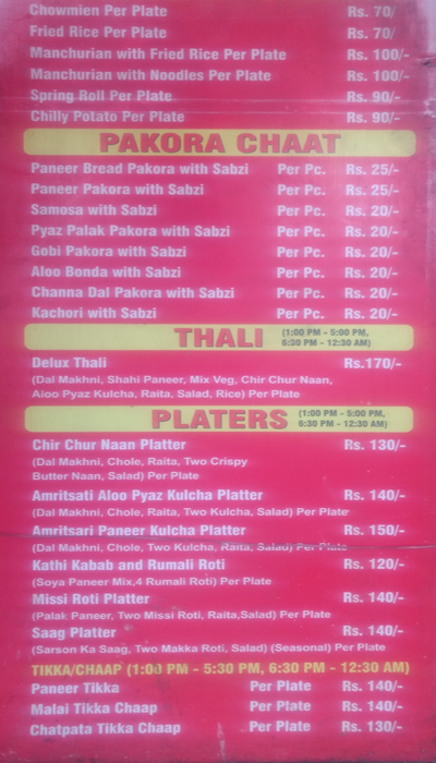 Jain Chawal Wale - Connaught Place - New Delhi Image