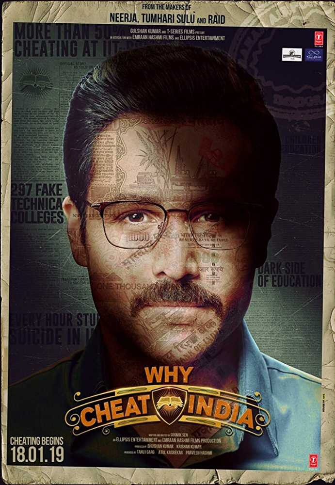 Why Cheat India Image