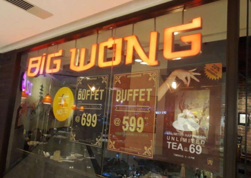 Big Wong XL - Sector 18 - Noida Image