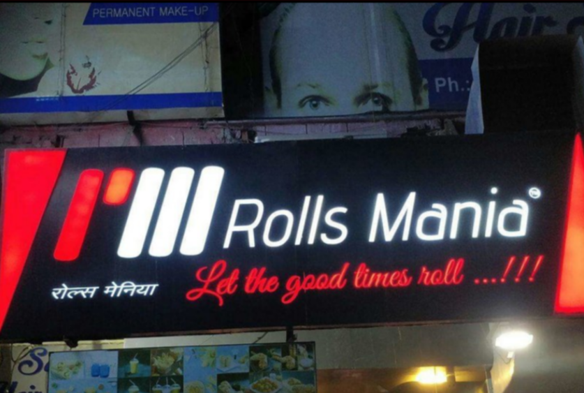 Rolls Mania - Sector 18 - Noida Image